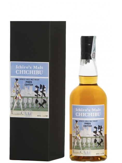 Chichibu Paris Edition 2018