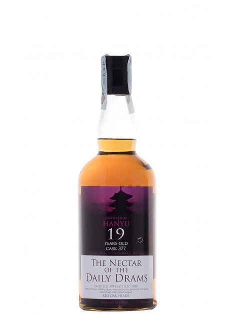 Hanyu 1991 The Nectar Of The Daily Drams Cask 377