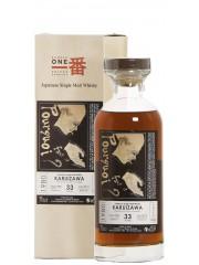 Karuizawa 1980 33 Years Old Cask 4556
