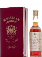 The Macallan 1959 Sherry Wood - Gold Cap